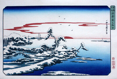 The first day of new year Snow Scenery by Hiroshige (Vintage Reproduction)