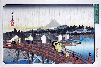 Nihon Bridge Rain Scenery by Hiroshige (Vintage Reproduction)