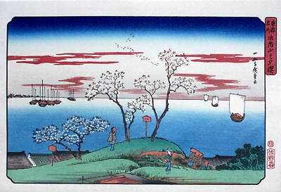 Mountain Cherry blossom at dusk by Hiroshige (Vintage Reproduction)
