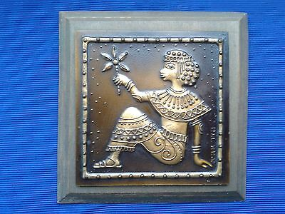 Vintage Judaica bas-relief from the brass framed in wood
