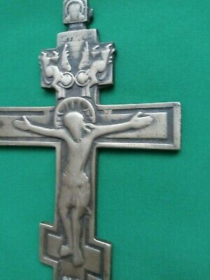 Russian Empire ancient orthodox bronze icon cross 1700-1800 original 03