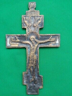 Russian Empire ancient orthodox bronze icon cross 1700-1800 original 01