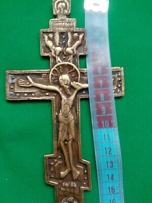 Russian Empire ancient orthodox bronze icon cross 1700-1800 original 02
