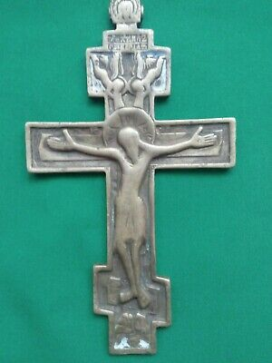 Russian Empire ancient orthodox bronze icon cross 1700-1800 original 04