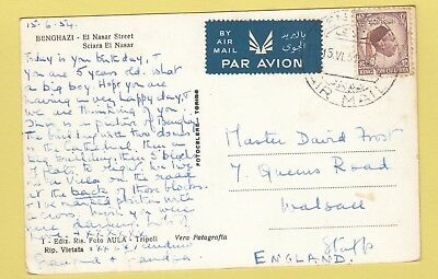 U 3060 Benghazi cds June 1954 RP postcard  to UK; note front