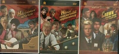 3DVD  NTSC ADVENTURES OF THE ELUSIVE AVENGERS  Russian Civil War action film