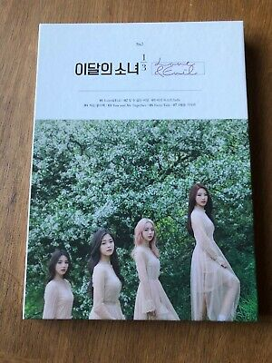 Loona 1/3 Love & Evil Normal Version (No Photocard) KPop Girl of the month