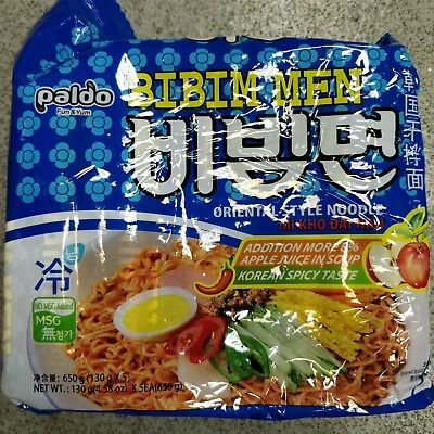 UK 5 x 130g Paldo Korean Bibim Men spicy instant noodles ramen