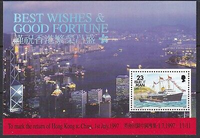 Isle of Man 1997. Return of Hong Kong to China SG MS760 MNH