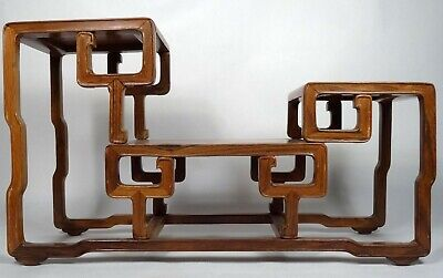 Vintage CHINESE Carved Huali Rosewood Tiered Tabletop Plant Stand, Wood, Wooden