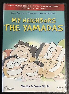 My Neighbors The Yamadas (DVD, Studio Ghibli, Disney) Brand New