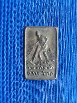 Judaica - Jewish National Fund Pin, 1950 - Settlement in Israel.