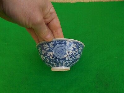 Chinese Blue and White bowl   oak leaves (6 character mark)