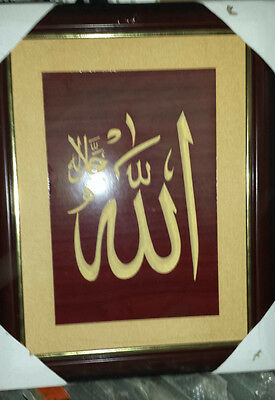 *SALE* Islamic Frame Allah Muhammad Beautiful Wooden Carved Art *CLEARANCE*