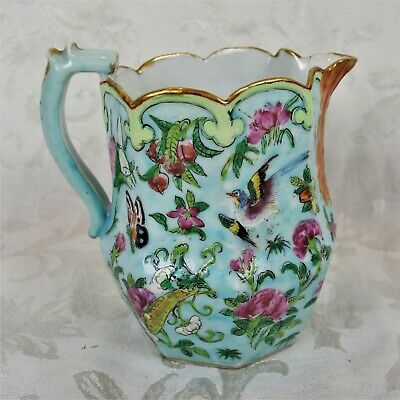 Antique 19th C. Chinese Export Famille Rose Jug Pitcher Horses and Butterflies