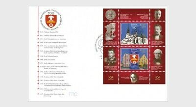 H01 Estonia 2019 The 700th Anniversary of Tallinn Cathedral School FDC