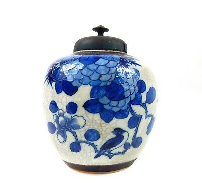 Stunning ANTIQUE CHINESE BLUE & WHITE Lidded Porcelain GINGER JAR / POT / VASE