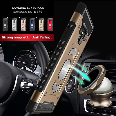Car Mount Magnetic Armor Hybrid Phone Case F Samsung Galaxy S9/S9 PLUS, Note 8/9