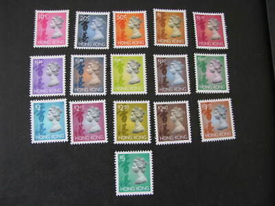 Hong Kong Stamps 16 Assorted Stamps from 1992 Never Hinged Unused