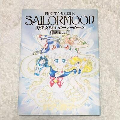 USED Sailor Moon Original illustration Art Book vol.1 1st Edition Pretty Soldier