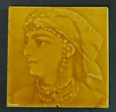 """ANTIQUE HEAD OF PERSIAN WOMAN TILE A. E. T. Co. LIMITED 4.25"""" X 4.25"""" VERY NICE!"""