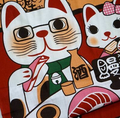 "Tenugui Japanese Traditional Cotton Cloth 35x90cm (13"" x 35"") -Manekineko_sushi"