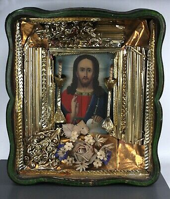 Antique Icon Jesus Christ with sphere Orthodox Russian Empire Wood Oil Box Frame