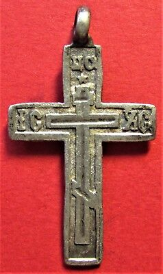 Ancient Russian Silver Cross!