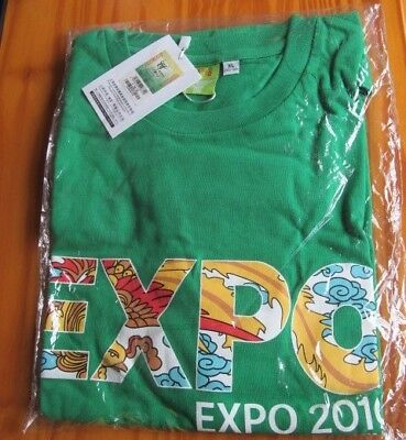 Expo 2010 Shanghai China T Shirt, Size XL - Brand New SEALED
