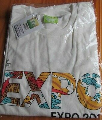 2010 Expo Shanghai China T Shirt Size XL - Brand New SEALED