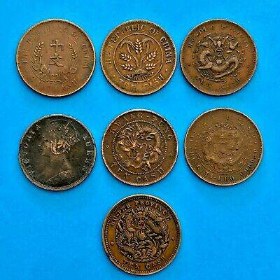 Chine China - Rare Lot De 7 Monnaies En Bronze À Identifier ( Ten Cash Etc...)