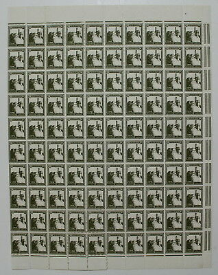 Palestine 20m Sheet of 100 MNH Stamps Rough Perf, High CV, Folded #a31