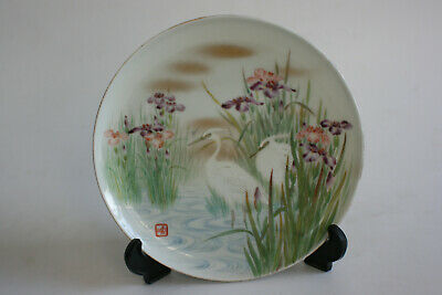 Chinese  Japanese Porcelain Hand Painted Plate - Marks