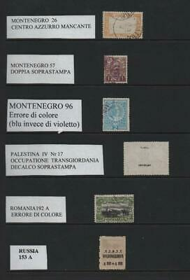 MONTENEGRO/RUSSIA: Mixed incl. Varieties - Ex-Old Time Collection - Page (21855)