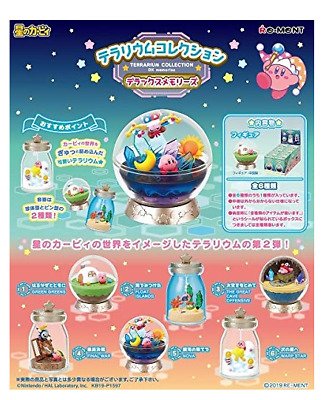 Kirby Super Star Terrarium Collection Deluxe Memories 6types set Japan import
