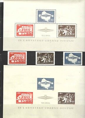 Croatia WW2 Nazi Storm Division perf. and imperforated Block and Set - Forgery