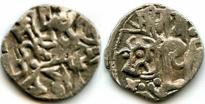 Silver drachm, Samanta Deva (ca. 850-970 AD), Shahi Kings, India