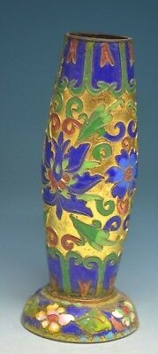 Exquisite Chinese cloisonne handmade subshrubby  flower vase