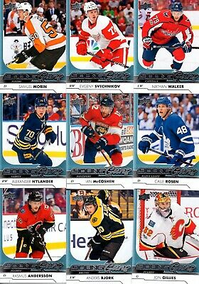 2017-18 Upper Deck Young Guns PICK YOUR SINGLES LOT WOW FLAT SHIPPING RATE