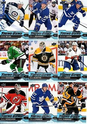 2016-17 Upper Deck Young Guns PICK YOUR SINGLES LOT WOW FLAT SHIPPING RATE