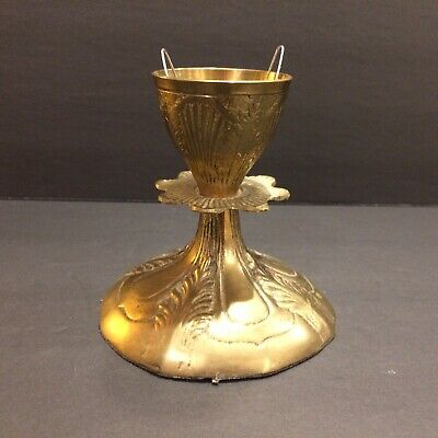 Antique Ornate Brass Candlestick ~ Chalice style ~ 4 1/2 inches tall
