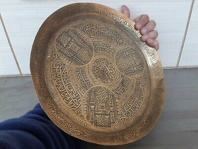 Rare Islamic Brass Hand Crafted Calligraphy tray Antique ottoman Qajar Persian
