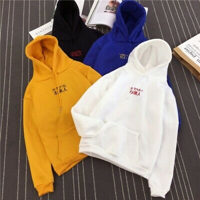 Men Women Fashion Hip-hop Hoodie Cotton Skateboard Thrasher Sweatshirts Pullover