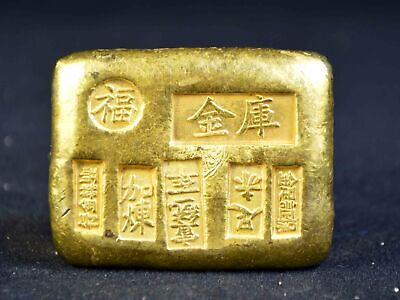 256g Retro Qing Dynasty Gold Ingot Commemorative Statue Brass Coin With Treasury