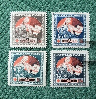 1920 Latvia semi-postal stamp (lot of 4) - sc.#B13-16 - 40k ink spot - MLH
