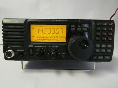 U4634 USED ICOM IC-718 100W HF Ham Radio Transceiver DSP