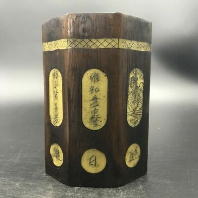 Chinese Antique Wood Carving Penholder Beauty and Longevity Pattern.    c518