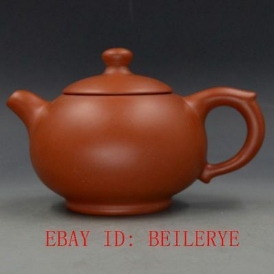 Chinese Yixing Zisha Hand-carved Teapot Made By Zhou ZhiChen BY18