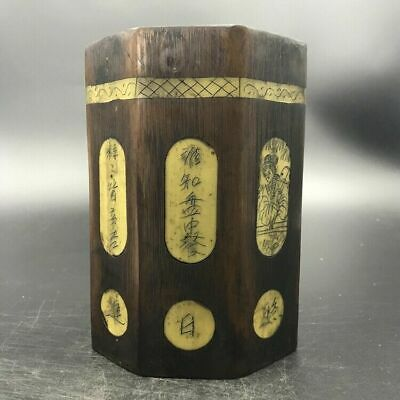 Chinese antique wood carving penholder beauty pattern.    c517