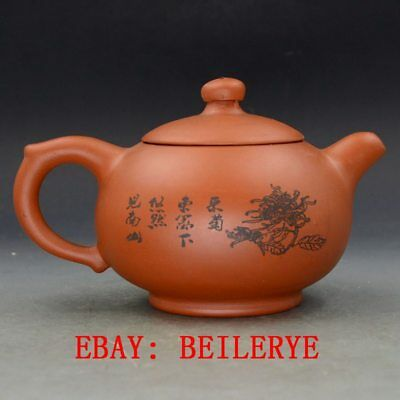 Chinese Yixing Zisha Hand Carved Teapot Made By Zhou Zhichen BY42